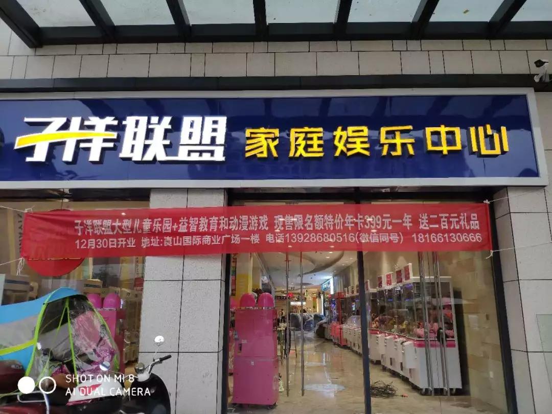 广州糖果ktv_专业K歌音响设备_广州声功场娱乐设备有限公司